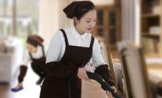 管家帮家庭日常保洁4小时