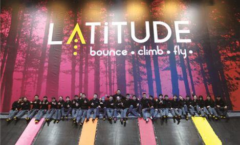 latitude乐图空间(南京店)