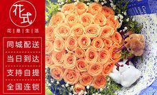 花式鲜花21支玫瑰可爱小熊