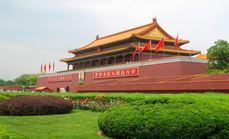 北京旅游集散中心内游成人票