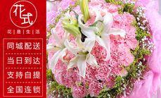 花式鲜花66支康乃馨百合
