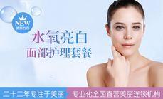 圣梦水魔美肌皮肤管理项目
