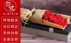 花式鲜花33支康乃馨礼盒