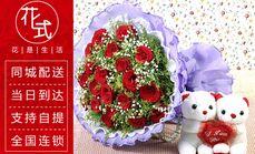 花式鲜花19朵玫瑰