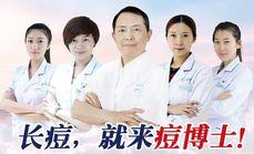 痘博士痘肌护理单人服务