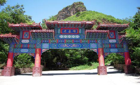 老象峰风景区