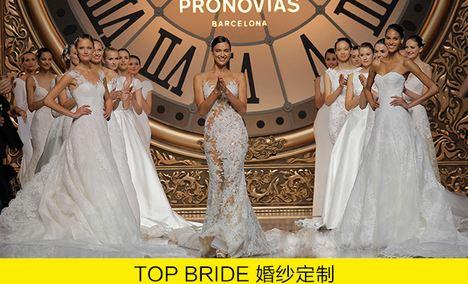 香港婚纱礼服