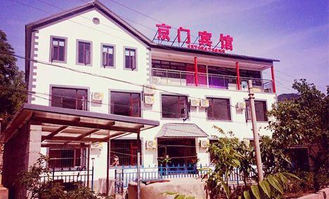 十渡京门饭庄