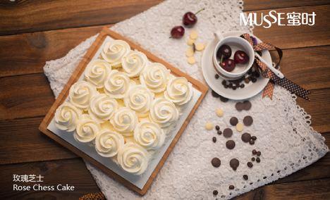 蜜时cake - 大图
