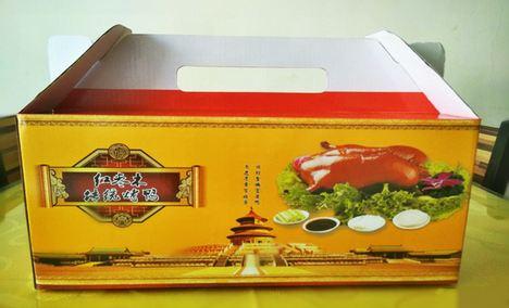红枣木烤鸭店