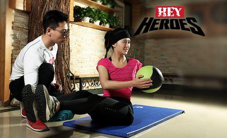 Hey Heroes私教健身工作室(桐梓林店)