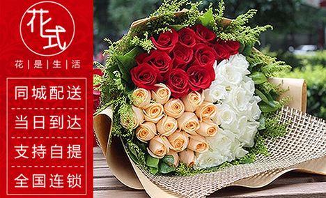 花式鲜花 - 大图