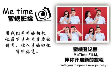 Me Time 影像