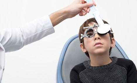 中际眼镜 - 大图