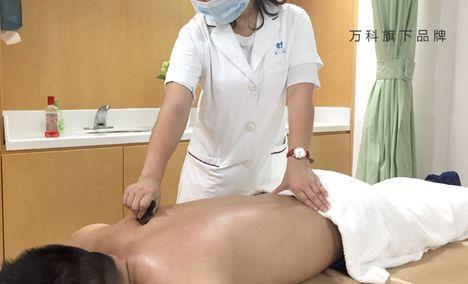 广州蕙心医院