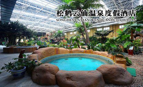 北京松鹤建国培训中心宾馆
