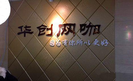 龙门花甲时尚海鲜(联投广场万汇MAll店)