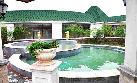 北京蓝调庄园