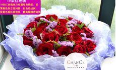 千姿花店19支红玫瑰