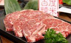 伙伴日式烤肉