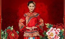 凤临阁吉祥如意新娘礼服
