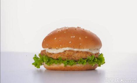 番茄餸汉堡(大悦城店)