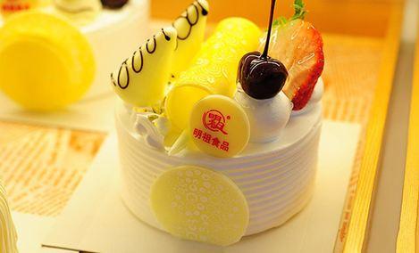 明祖蛋糕 - 大图