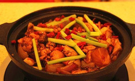 重庆鸡公煲(耳街店)