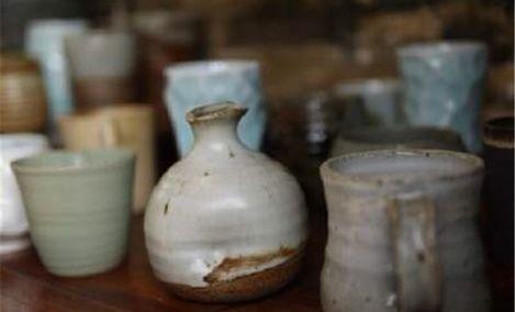 乐陶陶艺术馆