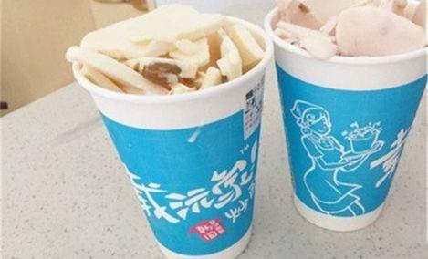 恬品屋炒酸奶(万尚城店)
