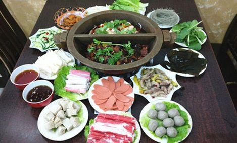 重庆石锅鱼(东风路店)