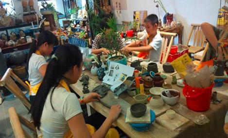 粤窑陶瓷艺术研究所
