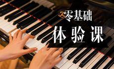 逐梦时代流行钢琴
