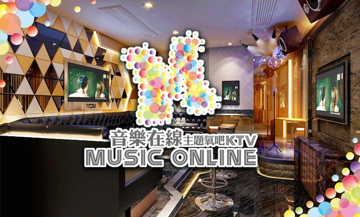 音乐在线主题氧吧KTV(罗湖店)
