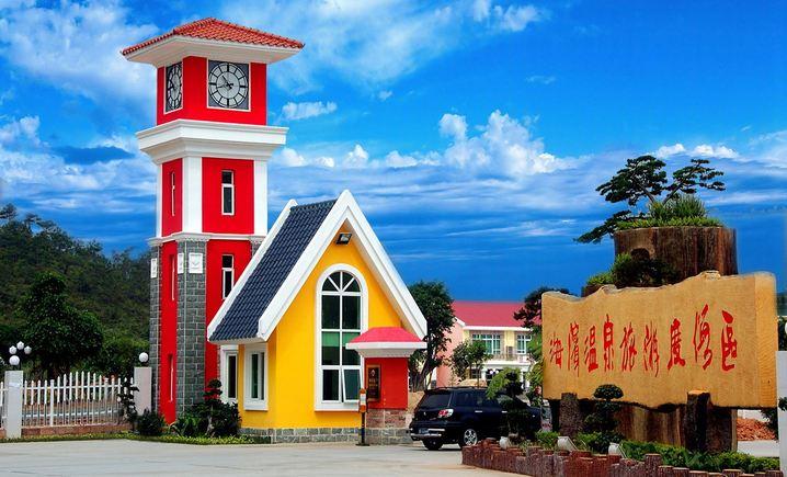 惠州海滨温泉成人票天马