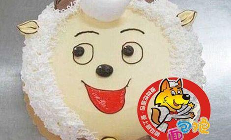 面包狼(中央大街店)