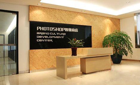 Photoshop图像商店