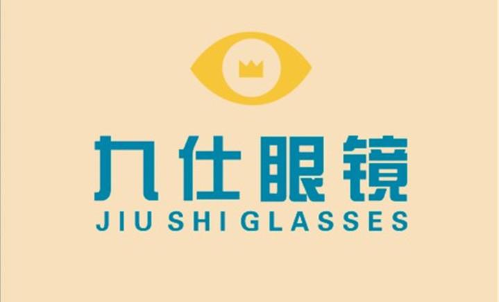 九仕眼镜 - 大图