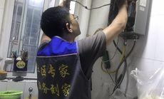 四川锁向未来商贸有限公司