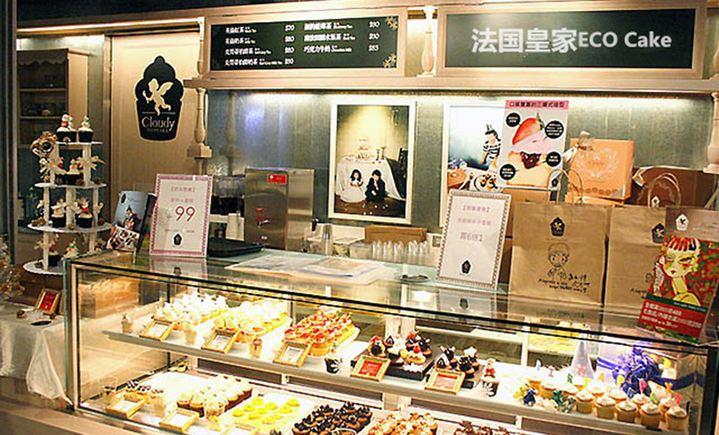 ECO CAKE法国蛋糕(河东店)