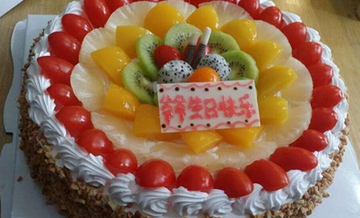 憶義蛋糕坊 - 大图