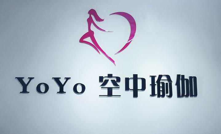 YOYO空中瑜伽