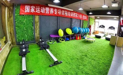 千克运动训练中心