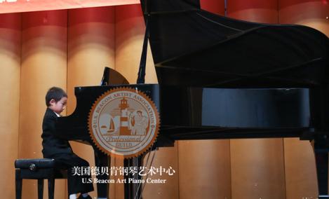 美国德贝肯钢琴艺术中心
