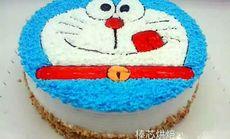榛芯DIY烘焙蛋糕双人