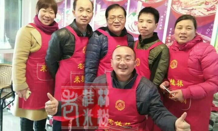 昇鸿记桂林米粉技术咨询