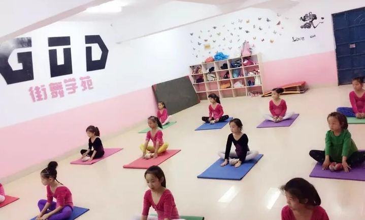 爱尚舞舞蹈培训中心