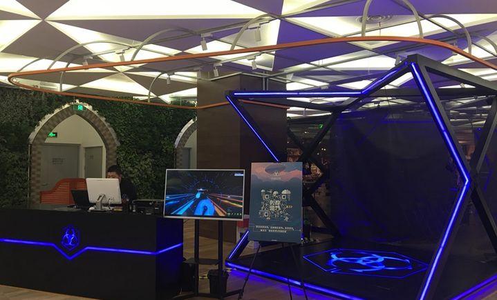 奥秘世界虚拟现实VR体验馆(大悦城店)