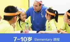 百特7-10岁少儿英语课程