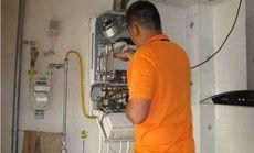 银衫壁挂炉燃气灶热水器维修中心